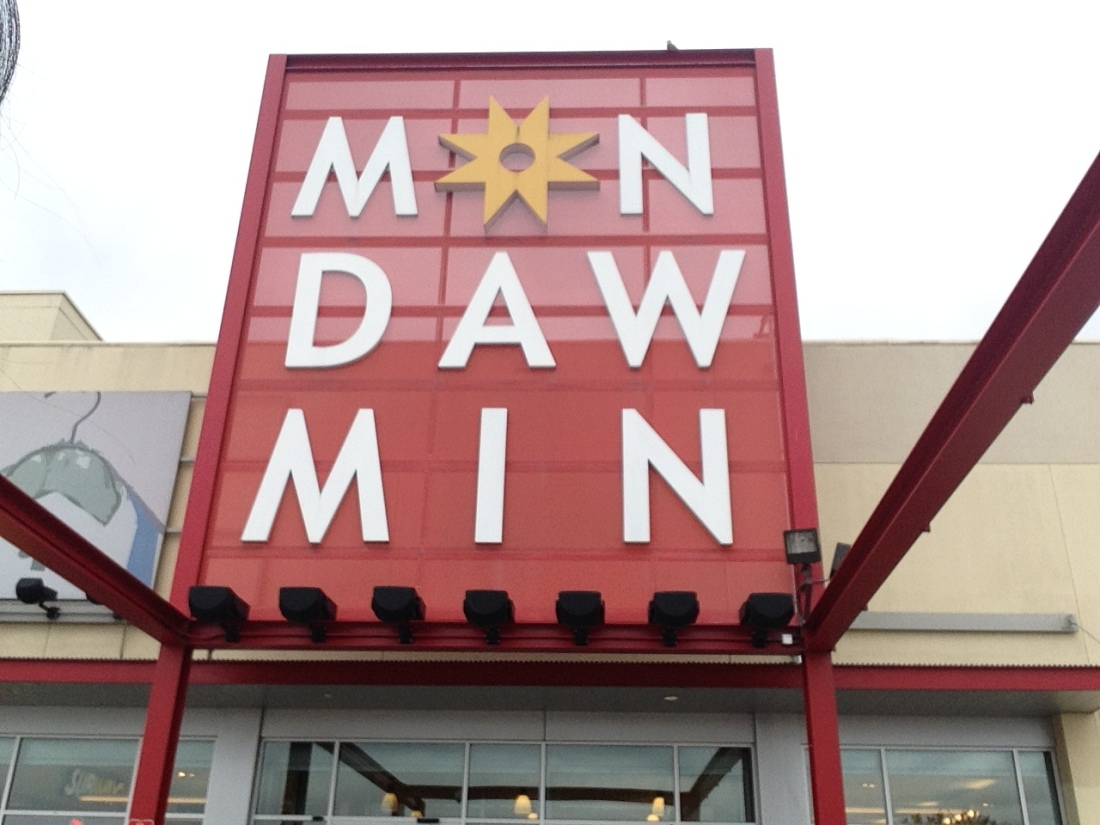 Standing outside Mondawmin Mall, I just had to take this picture. Mondawmin Mall was the first Black mall in AmeriKKKa! I love Mondawmin Mall! I love Baltimore!!!